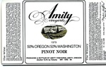 Amity Vineyards 1979 Pinot Noir Wine Label by Amity Vineyards