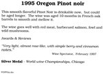 Amity Vineyards 1995 Oregon Pinot Noir Information Sheet by Myron Redford