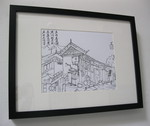 Architectural Drawing 02 by Yu Yan