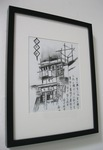 Architectural Drawing 03 by Yu Yan
