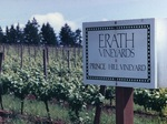 Erath Vineyards, Prince Hill Vineyard