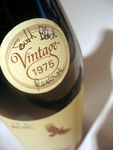 1975 South Block Reserve Pinot Noir
